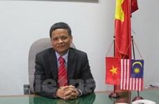 越南竞选国际法委员会委员