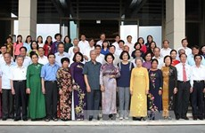 越南国会社会问题委员会为促进社会公平正义与进步做出应有贡献