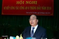 越南政府总理阮春福出席2016年上半年公安工作总结会议