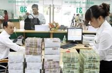 越南银行业决心保持坏账率在3%以下