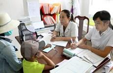 越南政府总理调整医保覆盖率指标