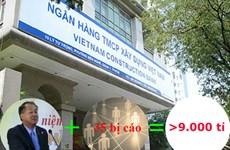 阮富仲总书记就越南建设股份商业银行腐败案作出重要指示