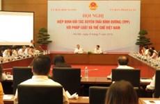 健全法律体系  为越南成功融入国际社会奠定法律基础