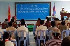 越南驻柬埔寨和阿联酋大使馆加大越南公民权益保护力度