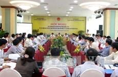TPP对越南经贸、金融和知识产权的影响