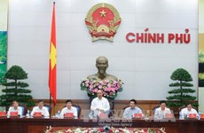 越南政府6月份例行会议发表第59号决议
