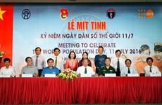 越南应加大对未成年少女身心健康发展的投入力度
