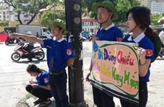 胡志明市10万多名青年志愿者参加2016年蓝色夏天志愿服务活动