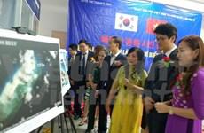 关于东海的图片展在韩国东大门举行
