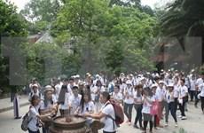 2016年越南夏令营:越侨青年与民族文化遗产