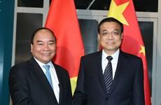 越南政府总理阮春福会见中国总理和保加利亚总统