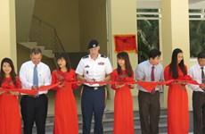 由美国提供援助的防灾减灾中心在越南富安省竣工投运