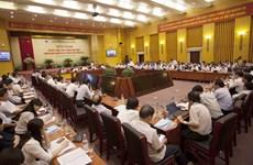 政府副总理郑廷勇:加强自然资源管理、环境保护和应对气候变化