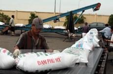 富美氮肥跻身越南最具价值品牌40强排行榜
