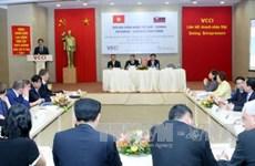 越南与斯洛伐克加强经贸合作