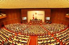 越南第十四届国会第一会议在河内隆重开幕
