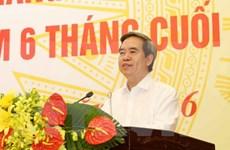 阮文平同志:需要加以注重西北地区经济社会可秩序发展