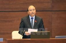 越南中央竞赛奖励委员会18名成员名单出炉