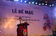 2016年越南夏令营圆满落幕