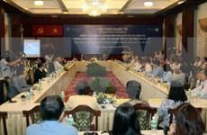 关于海牙仲裁法庭所做出的裁决相关法律问题的国际研讨会在胡志明市举行