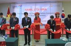 越南与韩国合作备忘录签署仪式暨R&D Incentech-Samil中心揭牌仪式在北宁省举行