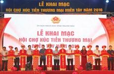 老挝企业参加2016年清化省西部地区贸易促进展览会