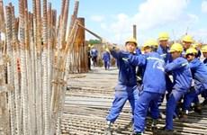 广宁省努力创造可持续价值