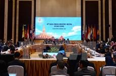 东盟与各对话伙伴国外长会议在老挝举行