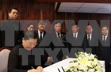 老挝为前国会主席沙曼·维亚吉举行隆重葬礼