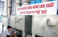 越南发展循环经济模式减少排放量