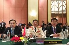 第36届东盟国家警察首长会议在马来西亚布城举行