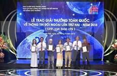法国记者兼导演的电视新闻作品荣获2015年第二届越南全国对外新闻奖