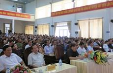 河南省举行越南橙剂灾难55周年纪念典礼