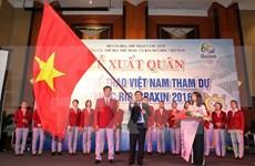 2016年里约奥运会:越南体育代表团夺牌的机会