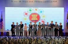 第48届东盟经济部长会议通过系列重要问题