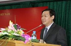 越南政府将出台一揽子扶持政策 让中部4省居民尽快恢复生产生活秩序