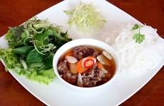 越南河粉、烤猪肉米线及面包跻身世界美食100强