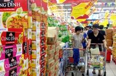 越南企业并购市场较为活跃