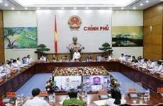 张和平副总理:加强网络安全保障    加大对高科技罪犯打击力度
