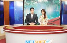 越南文化电视频道NETVIET-VTC10在美国加州入网播出