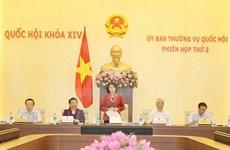 越南第十四届国会常委会第二次会议在河内召开