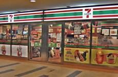 英媒:越南零售市场竞争日益激烈