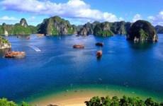 """巴拿马媒体称越南为""""奇观之国"""""""