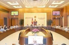 越南第十四届国会常委会二次会议:需保障乡级公安的执法条件