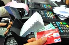 越南力争至2020年50%市民不使用现金支付