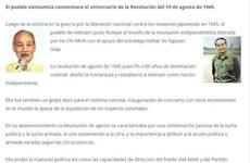 阿根廷媒体纷纷报道越南八月革命