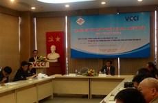 越南与中国浙江省企业促进对接