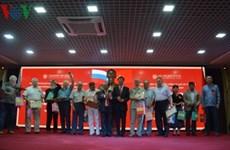 越俄友谊交流会在莫斯科举行