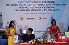 PV Drilling总公司获得租船合同法国道达尔公司(缅甸)租船合同