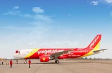 越捷航空公司更正有关该公司飞行员携带违禁品的信息